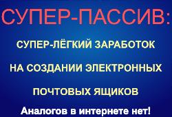 СУПЕР-лого