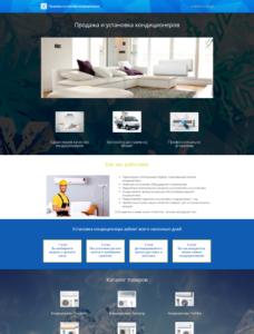white.l144.design.system.umi.ru2