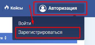 Переходим по ссылке - КЛИК
