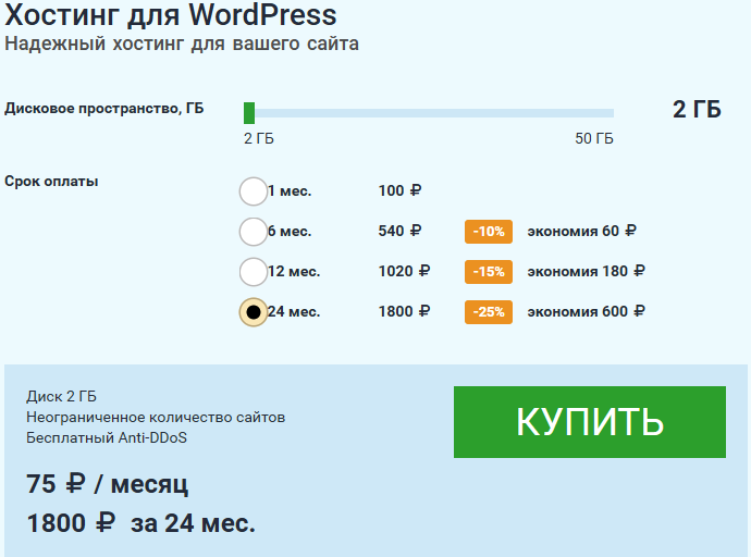 https://webhost1.ru/?r=131582